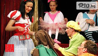 """Гледайте детската постановка """"Снежанка и седемте джуджета"""" на 3 Ноември от 11:00 или 12:30 часа на сцената на Театър Възраждане"""