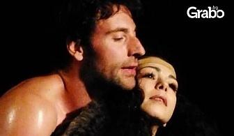 """Гледайте Елена Петрова в премиерата на """"Антихрист""""на 1 Октомври"""
