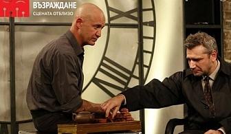 Гледайте Христо Шопов в постановката Човек от земята на 23.12, събота, от 19:00 часа в театър Възраждане