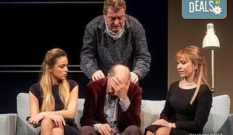 """Гледайте на 22.06. от 19ч. """"Иначе казано"""" с Георги Кадурин и Рая Пеева в Младежки театър, 1 билет!"""