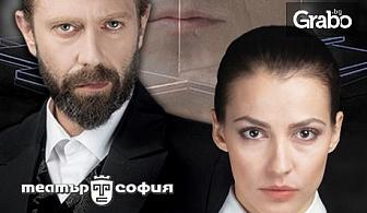 """Гледайте Калин Врачански във """"Франкенщайн"""" - на 23 Октомври"""