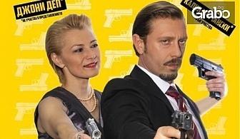 """Гледайте Калин Врачански в криминалната комедия """"Испанска афера""""на 6 Май"""