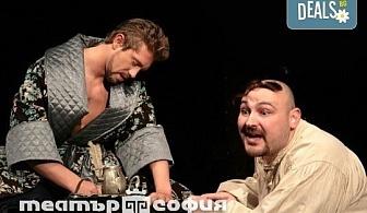 """Гледайте Калин Врачански и Мария Сапунджиева в комедията """"Ревизор"""" на 20.03. от 19 ч., в Театър ''София'', билет за един!"""