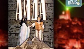 """Гледайте Калуди Калудов на сцената на крепостта Царевец във Велико Търново! """"Аида"""" от Верди на 29-ти юли (петък), 21 часа"""
