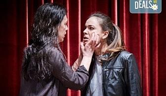 """Гледайте """"Като трохи на прозореца"""", постановка на Малин Кръстев, на 24.01. от 19 ч. в Младежки театър! Премиера за сезона!"""