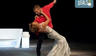 """Гледайте Койна Русева и Димитър Баненкин в """"Специални поводи"""", на 12.10. от 19ч., в Младежки театър, голяма сцена! Билет за един"""