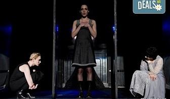 """Гледайте Койна Русева в """"Nordost - приказка за разрушението"""", на 06.10. от 19ч. в Младежки театър, камерна сцена, билет за един!"""