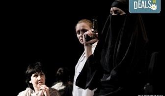 """Гледайте Койна Русева в """"Nordost - приказка за разрушението"""", на 19.06. от 19ч. в Младежки театър, камерна сцена, билет за един!"""