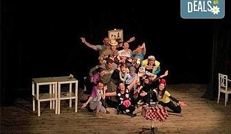 """Гледайте комедията """"Чичо Фьодор"""" по Едуард Успенски, на 24.10. от 19.30 ч, Театър Виа Верде, на сцената на """"Сълза и Смях"""", камерна зала"""