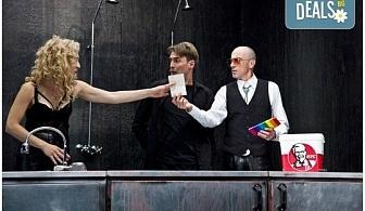 """Гледайте комедията """"Килър Джо"""" с Малин Кръстев на 9-ти декември (понеделник) в Малък градски театър """"Зад канала""""!"""