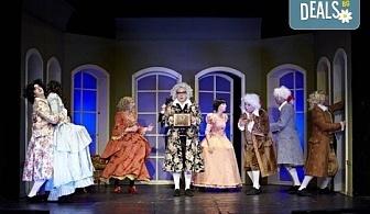 """Гледайте комедията """"Скъперникът"""" от Молиер на 21-ви март (четвъртък) в Малък градски театър """"Зад канала""""!"""