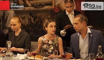 """Гледайте комедията """"Защото на мама така й харесва"""" на 9, 20 или 28 Октомври от 19:00 часа в Театър Възраждане"""