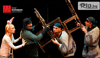 """Гледайте """"Котаракът с чизми"""" на 13 Октомври от 12:30 часа на сцената на Театър Възраждане"""