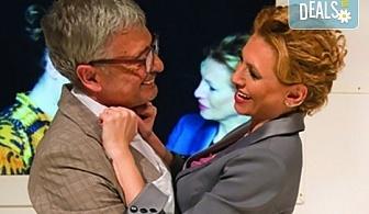 """Гледайте Лилия Маравиля и Стефания Колева в комедията """"Алонсо"""" на 05.05. събота от 19 ч. в Театър """"София"""", един билет!"""