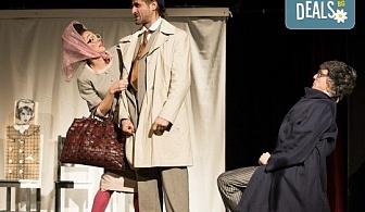 """Гледайте Малин Кръстев и Филип Аврамов в комедията на Теди Москов """"Аз обичам, ти обичаш, тя обича"""" на 9-ти ноември (събота) в Малък градски театър """"Зад канала""""!"""