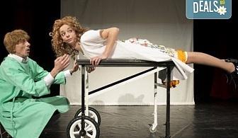 """Гледайте Малин Кръстев и Филип Аврамов в комедията на Теди Москов """"Аз обичам, ти обичаш, тя обича"""" на 25-ти февруари (вторник) в Малък градски театър """"Зад канала""""!"""