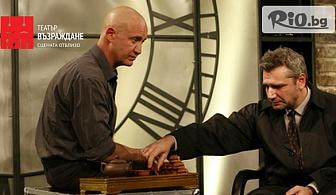 """Гледайте постановката """"Човек от Земята"""" с Христо Шопов на 25 Септември от 19:00 часа в Театър Възраждане"""