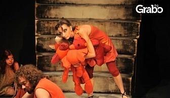 """Гледайте постановката """"Едип цар""""на 24 Март"""