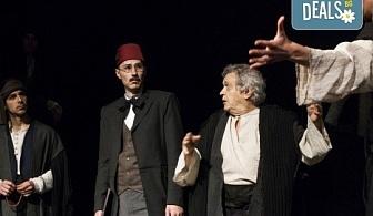 """Гледайте постановката """"Как Инджето не стана цар"""" на 21.11. от 19ч. в Младежки театър, 1 билет!"""