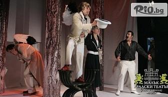 """Гледайте постановката на Мариус Куркински """"Балкански синдром"""" на 19 Декември от 19:00 часа в Малък градски театър Зад канала"""
