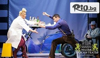 """Гледайте постановката """"Приятелки мои"""" на 29 Юни от 19:00 часа, от Малък градски театър """"Зад канала"""""""