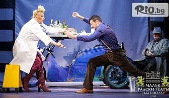 """Гледайте постановката """"Приятелки мои"""" на 18 Декември от 19:00 часа в Малък градски театър Зад канала"""