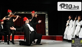 """Гледайте постановката """"Ритъм енд Блус 1"""" на 7 или 23 Юни от 19:00ч, от Малък градски театър """"Зад канала"""""""