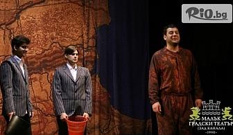 """Гледайте представлението на Теди Москов """"Недоразбраната цивилизация"""" на 10 Декември от 19:00 часа в Малък градски театър Зад канала"""