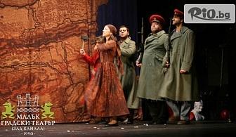"""Гледайте представлението на Теди Москов """"Недоразбраната цивилизация"""" на 21 Януари от 19:00 часа в Малък градски театър Зад канала"""