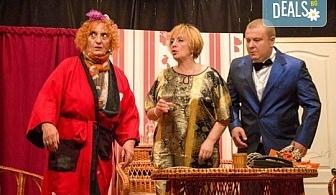 """Гледайте щурата комедия """"Луда нощ по френски"""", на 03.10. от 19ч, в Театър """"Сълза и Смях""""!"""