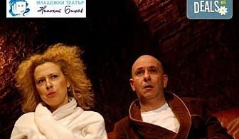 """Гледайте Силвия Лулчева и Николай Луканов в """"Любовна песен"""" на 27.09. от 19 ч. в Младежки театър, камерна сцена, 1 билет!"""