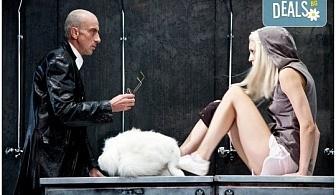 """Гледайте спектакъла """"Килър Джо"""" с Малин Кръстев на 22-ри декември (събота) в Малък градски театър """"Зад канала""""!"""