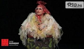 """Гледайте спектакъла с кукли """"Кокошка с брошка"""" на 18 Ноември от 12:30 часа на сцената на Театър Възраждане"""