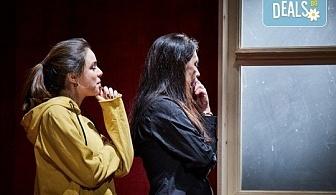 """Гледайте Станка Калчева и Силвия Лулчева в """"Като трохи на прозореца"""" на 18.11. от 19 ч. в Младежки театър, камерна сцена, 1 билет"""