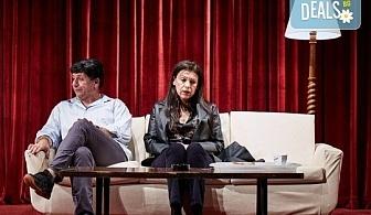 """Гледайте Станка Калчева и Силвия Лулчева в """"Като трохи на прозореца"""" на 19.11. от 19 ч. в Младежки театър, камерна сцена, 1 билет"""
