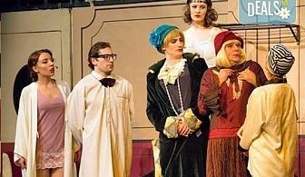 """Гледайте страхотната комедия """"Някои го предпочитат..."""" на 18.01. от 19.00 ч. в Младежки театър, билет за един!"""