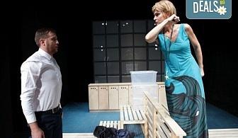 """Гледайте """"Законът на Архимед"""" в Малък градски театър """"Зад канала"""" на 24-ти ноември (събота) от 19 часа!"""