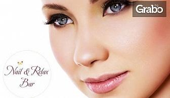 BB Glow терапия за лице
