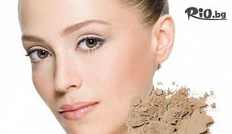 BB Glow терапия за подмладяване и изравняване тена на лицето, от Център за естетична и холистична медицина Симона