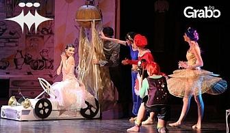 "50 години Балет Арабеск! Непредсказуемата приказка ""Пепеляшка"" - на 2 Декември"