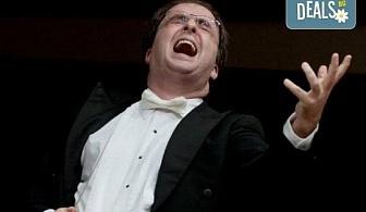 """100 години Ленард Бърнстейн! Софийската филхармония и маестро Найден Тодоров представят Симфония No 3 на 13.12. от 19:00 ч., в Зала """"България"""", билет за един"""