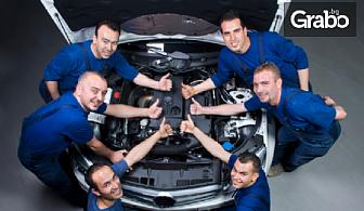 Годишен технически преглед на автомобил
