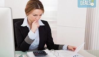 """Годишно приключване на фирми от Счетоводна къща """"Ви Ем Консулт Партнер"""" ООД"""