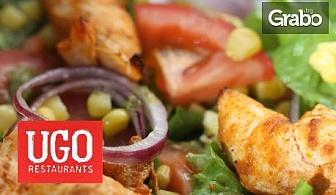 2 големи пици по избор, или 2 салати с топли пилешки филета и 2 прясно изпечени хлебчета