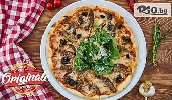 2 големи пици на жар по избор, от Пицария Ориджинале в центъра на Пловдив! Хапнете ги на място или ги вземете за вкъщи