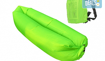 Голям надуваем шезлонг в зелено или оранжево + чанта за транспортиране от Магнифико!