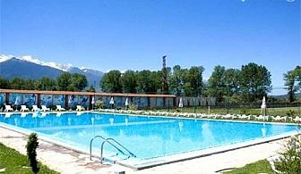 Голям външен басейн + нощувка, закуска и вечеря в Комплекс Пири, с. Баня, до Банско. Дете до 12г - безплатно