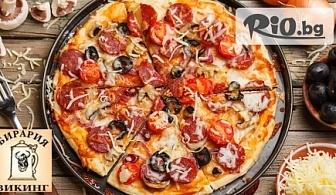 Голяма пица /600гр/ и Десерт /200гр/ по избор с 50% намаление за 4.94лв, от Бирария Викинг