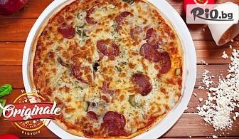 Голяма пица на жар по избор! Хапнете я на място в центъра на Пловдив или я вземете за вкъщи от Пицария Ориджинале
