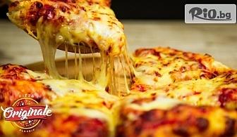 Голяма пица на жар по избор, от Пицария Ориджинале! Хапнете я на място в центъра на Пловдив или я вземете за вкъщи